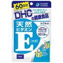【在庫限り】DHC (ディーエイチシー) 天然ビタミンE 60日分 健康食品