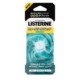 ジョンソン・エンド・ジョンソン リステリン ウォータリータブレット 8個 口腔清涼・消臭剤