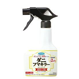 フマキラー ダニフマキラー フルーティシトラスの香り 300ML ダニ用殺虫剤