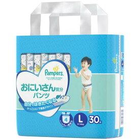 P&Gジャパン パンパース 肌へのいちばん おにいさん気分 パンツタイプ Lサイズ (9-14KG) 30枚 紙おむつ