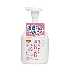 ピジョンタヒラ ハビナース 泡がやさしいおしり洗い ホワイトフローラルの香り 350ML おしり洗い液