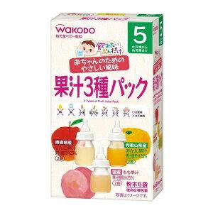 アサヒグループ食品 飲みたいぶんだけ 果汁3種パック (りんご果汁・みかん果汁・もも果汁) 5.0G×6袋 ベビー飲料