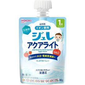 アサヒグループ食品 1歳からのMYジュレ アクアライト 無果汁 80G ベビー飲料