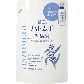 熊野油脂 麗白 ハトムギ入浴液 詰め替え 400ML