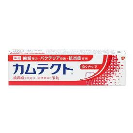 GSK カムテクト 歯ぐきケア 115G 歯磨き粉