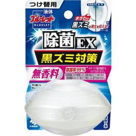 小林製薬 液体ブルーレット おくだけ除菌EX 無香料 付け替え 70ML トイレ用洗浄剤