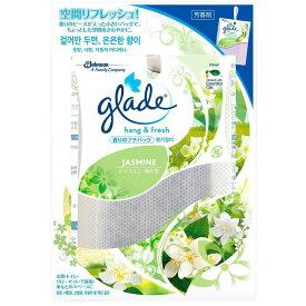 ジョンソン グレード HANG&FRESH 香りのプチバッグ ジャスミン 8G 芳香剤
