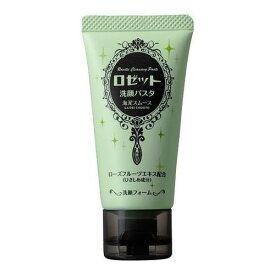 ロゼット 洗顔パスタ 海泥スムース ミニサイズ 30G 洗顔料