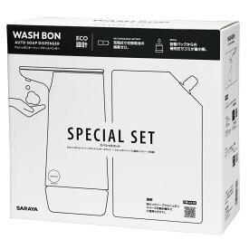 サラヤ WASHVON オートソープディスペンサー ホワイト 1台 (詰め替え500ML付) 自動ディスペンサー
