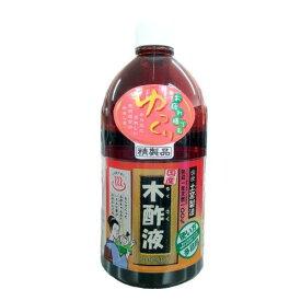 日本漢方研究所 純粋木酢液 1L 入浴剤その他