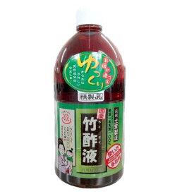 日本漢方研究所 高級竹酢液 1L 入浴剤その他