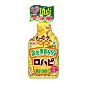 アース製薬 アースガーデン ロハピ 1000ML 殺虫殺菌剤