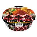 【送料無料】【2ケースセット】麺処井の庄監修 辛辛魚らーめん 24個