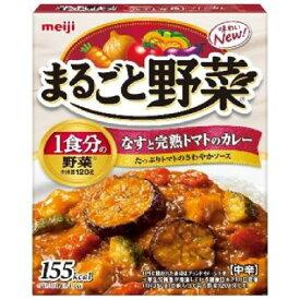 明治 まるごと野菜なすと完熟トマトのカレー 180G×5個セット