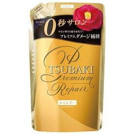 エフティ資生堂 TSUBAKI プレミアム リペア シャンプー 詰め替え 330ML シャンプー