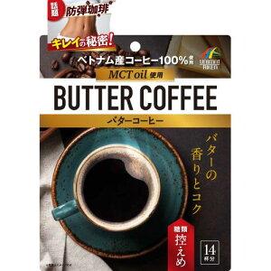 ユニマットリケン バターコーヒー 14杯分