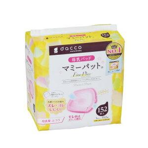 オオサキ dacco マミーパット ファインプラス 152枚 母乳パッド