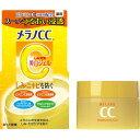 ロート製薬 メラノCC 薬用しみ対策 美白ジェル 100G 保湿ジェル