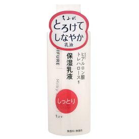 ちふれ化粧品 ちふれ 乳液 しっとりタイプN 150ML