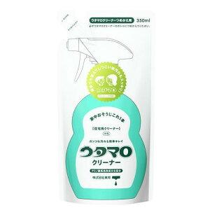 10個セット 【あす楽】 送料無料  ウタマロクリーナー 詰替 350ml