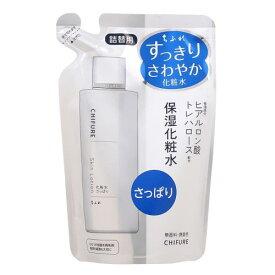 ちふれ化粧品 ちふれ 化粧水 さっぱりタイプN 詰替用 150ML