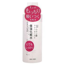 ちふれ化粧品 ちふれ 化粧水 とてもしっとりタイプ 180ML