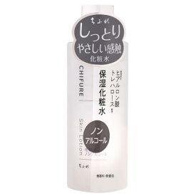 ちふれ化粧品 ちふれ 化粧水 ノンアルコールタイプN 180ML