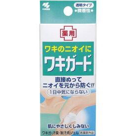 6個セット 【あす楽】 送料無料 小林製薬 ワキガード 微香性 50G 医薬部外品 わき汗対策ジェル