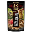 モランボン 悪魔の肉鍋用スープ 750G×10個セット