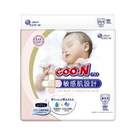 大王製紙 グ〜ンプラス 敏感肌設計新生児用 88枚 テープタイプ紙おむつ×4個セット