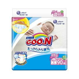 【アウトレット】GOO.N(グーン) まっさらさらテープタイプ 新生児用90枚