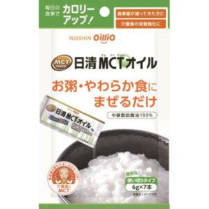 日清オイリオ 日清MCTオイル 6G×7本