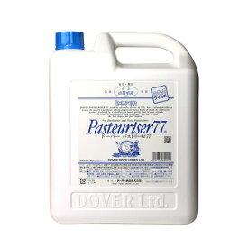 【あす楽】ドーバー酒造 パストリーゼ77 ドーバーパストリーゼ77 5L 5L(大容量) 除菌剤※ご1家族様3点まで※