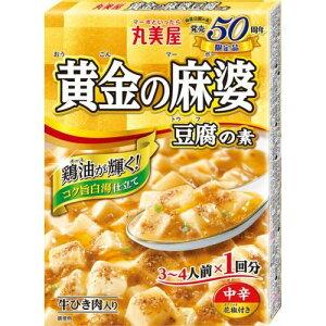 丸美屋 黄金の麻婆豆腐の素 180G 中辛×10個セット