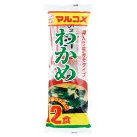 マルコメ味噌 即席生みそ汁 わかめ 12袋X12個セット