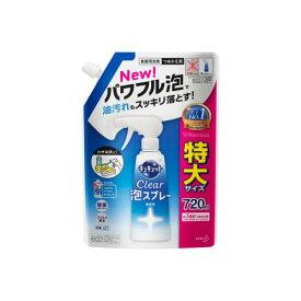 花王 キュキュット CLEAR泡スプレー 無香性 つめかえ用 720ML