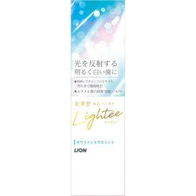 ライオン Lightee ハミガキ シトラスミント 100G 歯磨