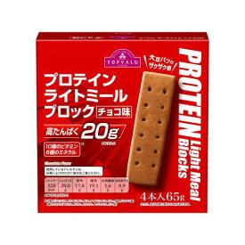 トップバリュ プロテイン ライトミール ブロック チョコ味 4本入 65G×10個セット
