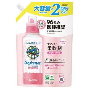 東京サラヤ ヤシノミ 柔軟剤 詰替大容量 1050ml