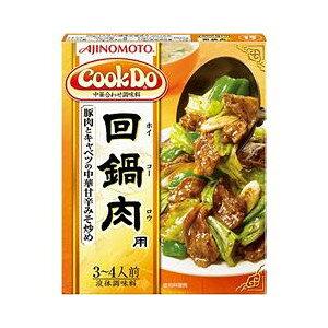 味の素 クックドゥ 回鍋肉用 3〜4人前X10個セット