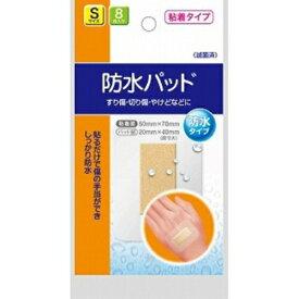 [在庫限り]白十字 ハピコム 防水パッド S8枚