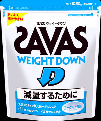 【送料無料】明治 ザバス ウエイトダウン 50食 1050G