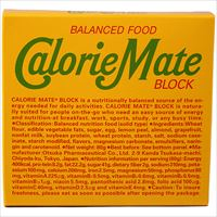 【あす楽】【送料無料】(ケース販売) カロリーメイト ブロック (フルーツ味)4本入×30箱セット