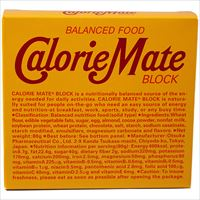【あす楽】【送料無料】(ケース販売) カロリーメイト ブロック (チョコレート味) 4本X30箱セット