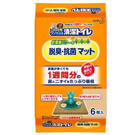 ニャンとも&ワンだふる清潔トイレ脱臭・抗菌マット 6枚