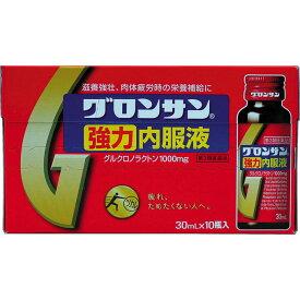 【第3類医薬品】グロンサン強力内服液 30mL×10本