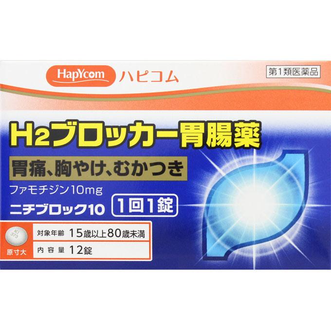 ◆【第1類医薬品】 ★ニチブロック10 12錠【セルフメディケーション税制対象商品】