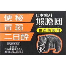 【第2類医薬品】日本薬剤熊膽圓 36包