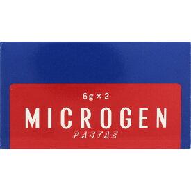 【第1類医薬品】★ミクロゲン・パスタ 6G×2本