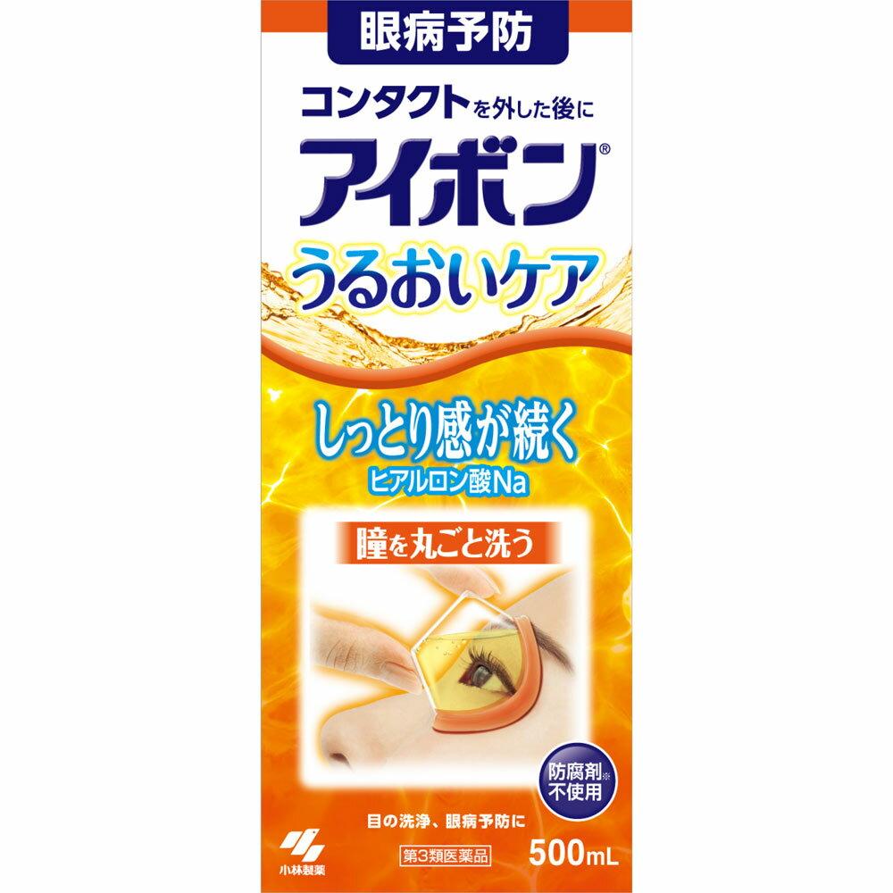 【第3類医薬品】アイボンうるおいケア 500ML